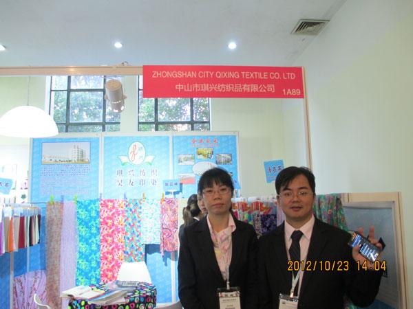 【2012上海展会】琪兴纺织打响企业名牌