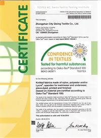 【琪兴纺织】2015 Oeko-tex 认证