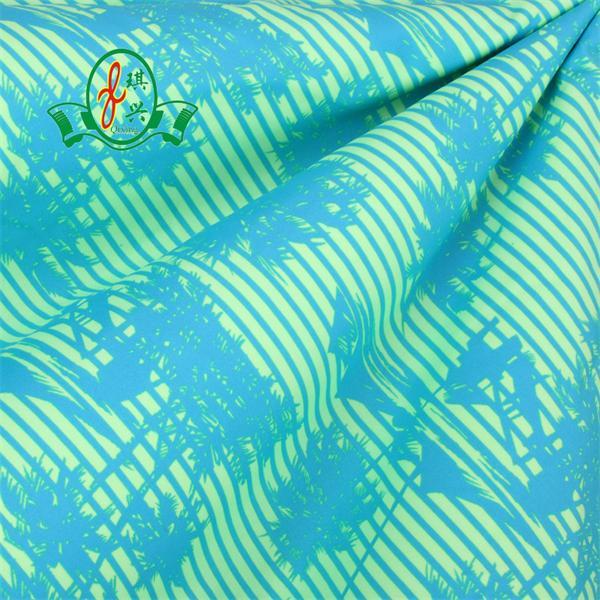 哑光锦纶平纹布