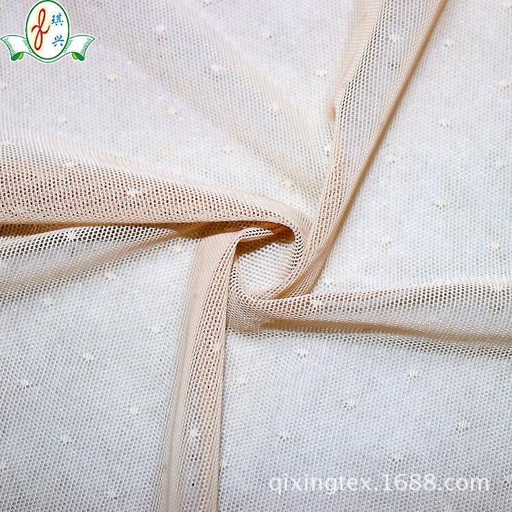 锦氨弹力网布面料 提花星点网眼布