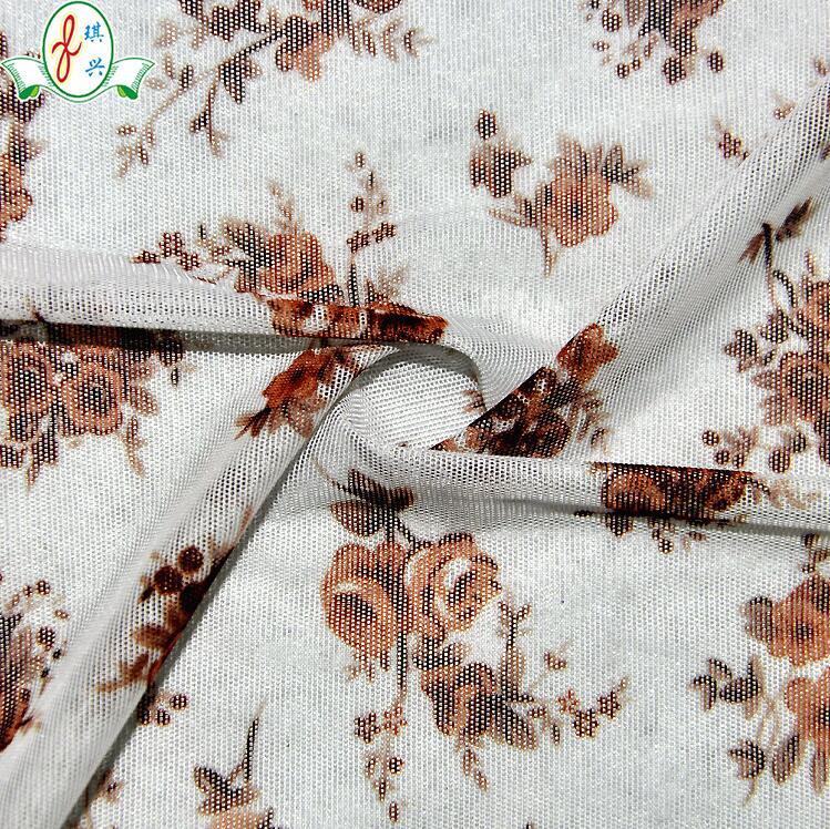 经编弹力半光网布  内衣面料比位面布
