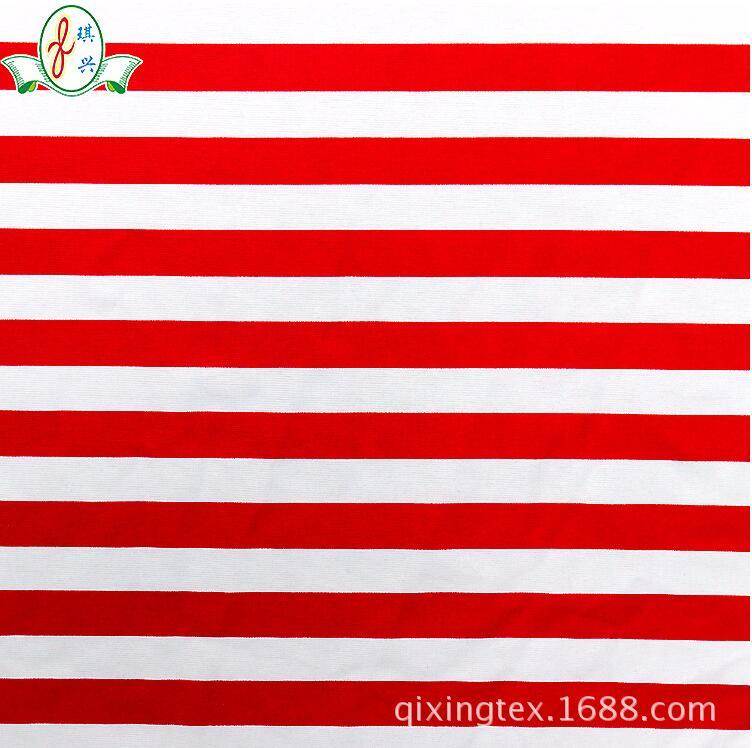 条纹锦氨弹力滑手布  锦纶滑手泳衣布