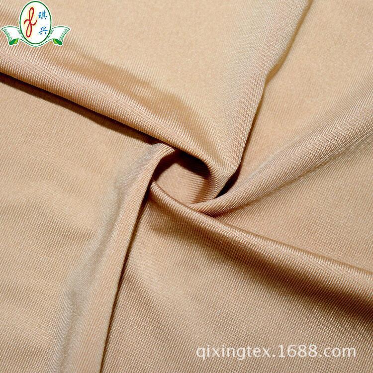 涤纶肤色牛奶丝平纹布