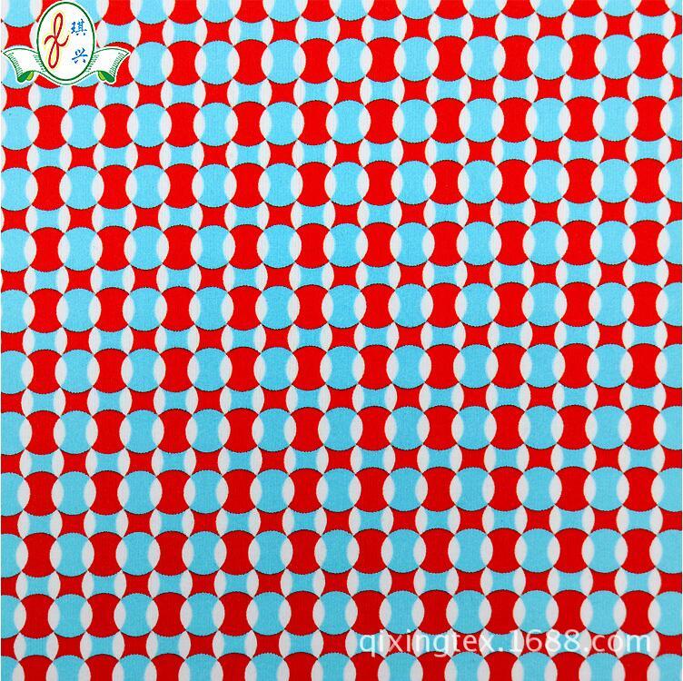 锦纶针织格子印花滑手布