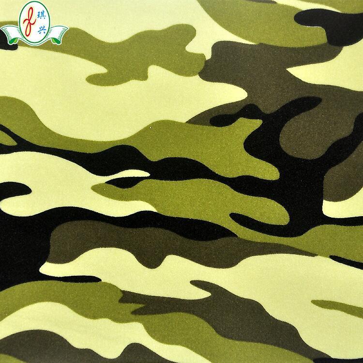 超细纤维内衣面料  军绿色迷彩印花内衣裤布料