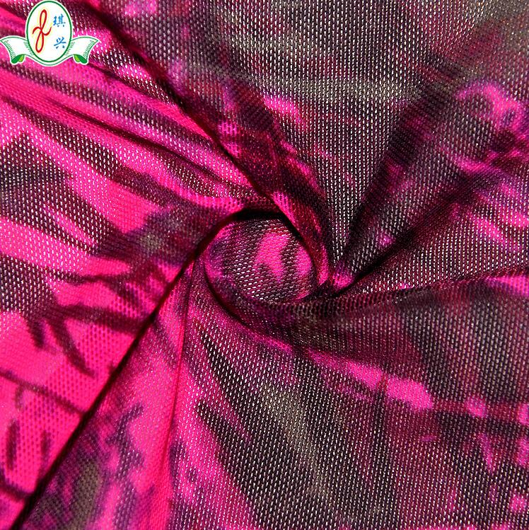 锦纶半光网染色网眼布  胸围比位面料