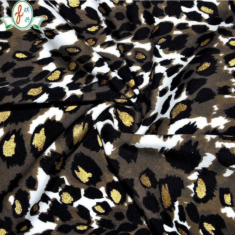 尼龙弹力泳衣针织面料 豹纹花型