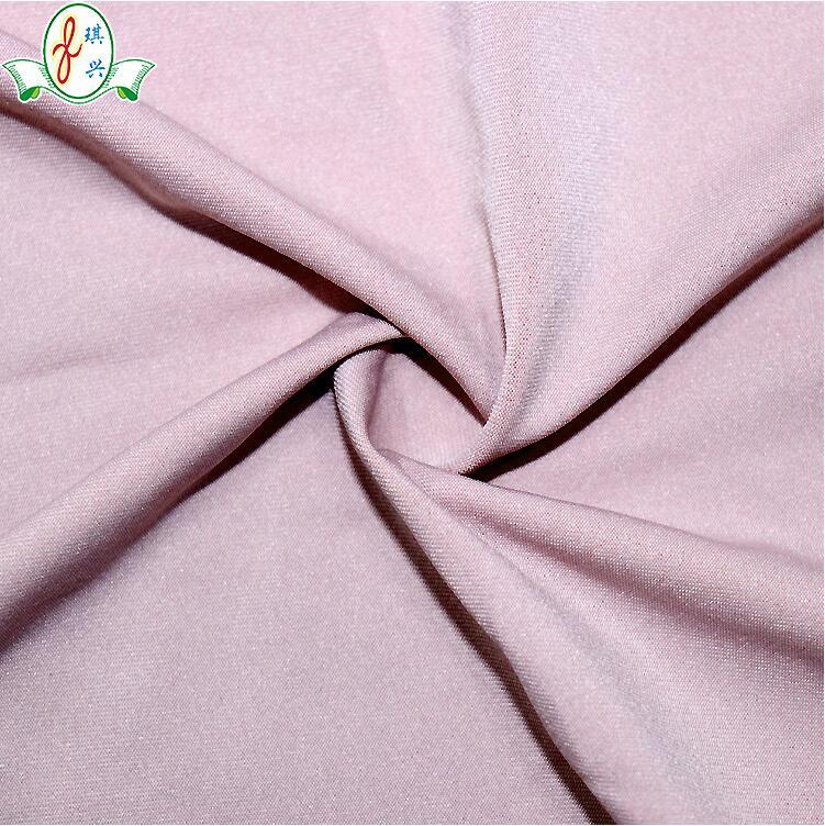 四面弹涤纶牛奶丝  内衣平纹布料