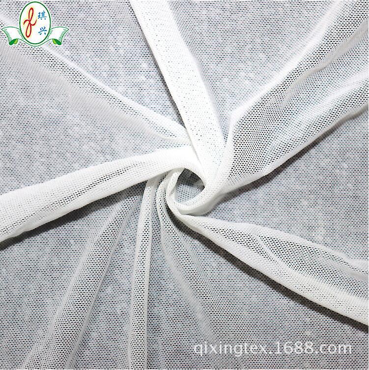 锦纶半光网白色素色网眼布