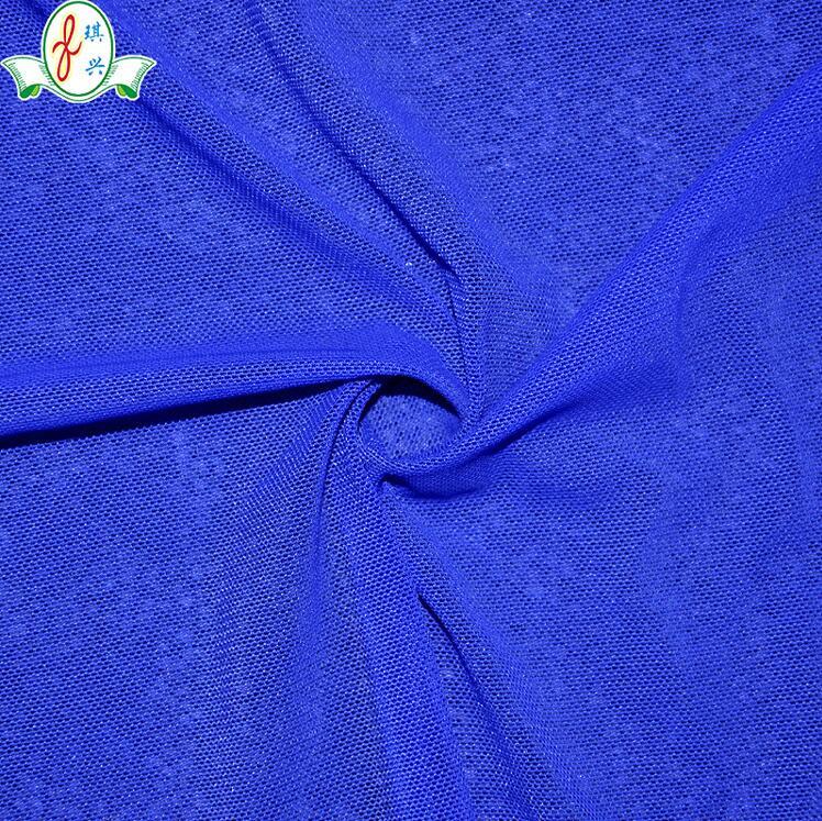 锦纶六角网眼布 泳衣网布
