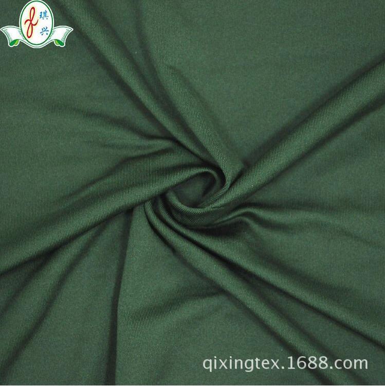 素色针织四面弹布料内衣裤布料