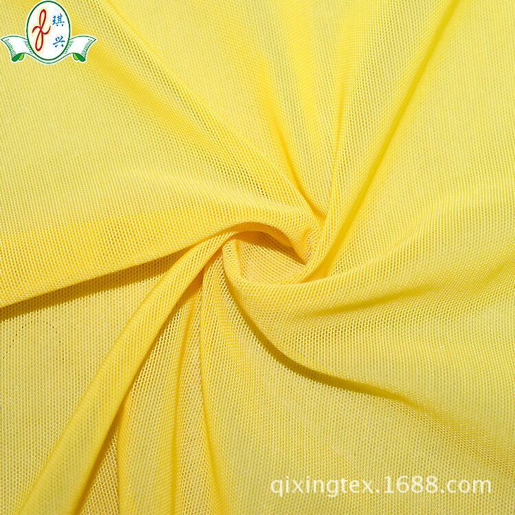 锦纶半光染色网布